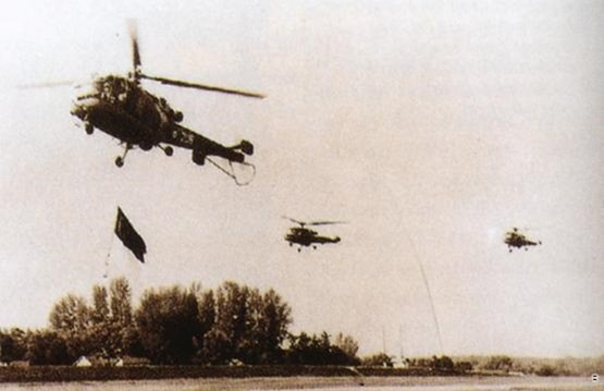 Alouette III State Flag Flypast party taking off