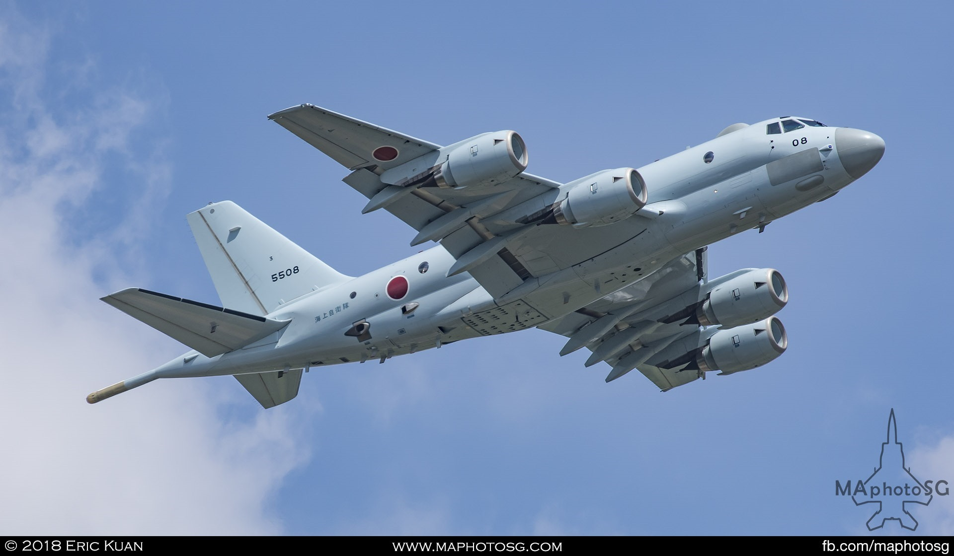 JMSDF Kawasaki P-1 (5508) takes off from Paya Lebar Air Base. Sonobouy launchers can be seen in the bottom of the fuselage.