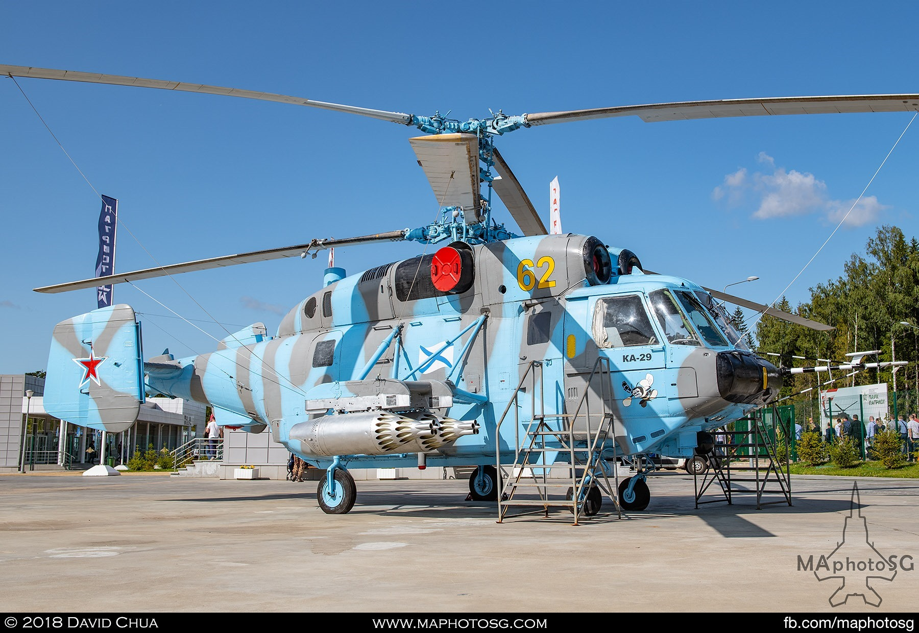 "17. Kamov Ka-29 ""Helix-B"" Assualt Transport helicopter on static display at the Patriot Park Expo Centre"
