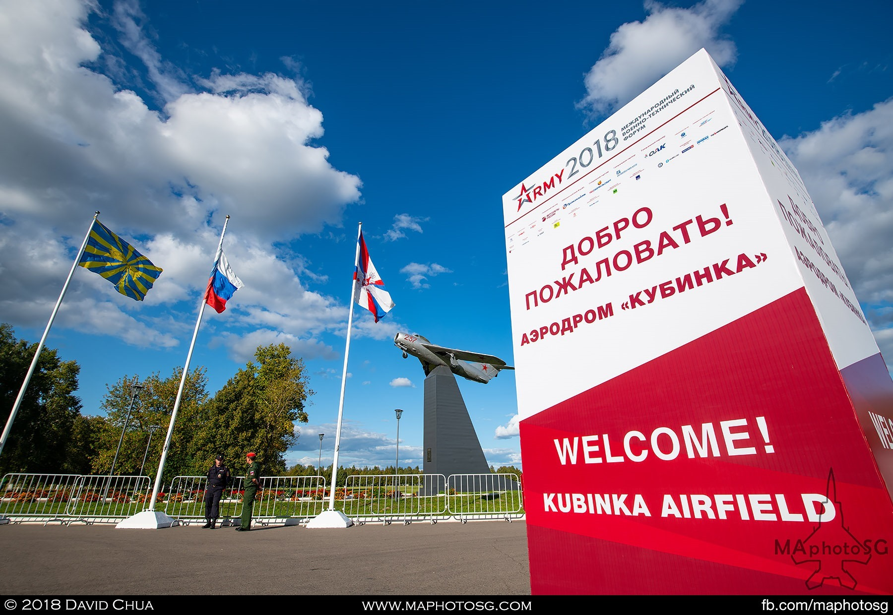 18. Main entrance to the Air Forces Demo Cluster at Kubinka Airfield