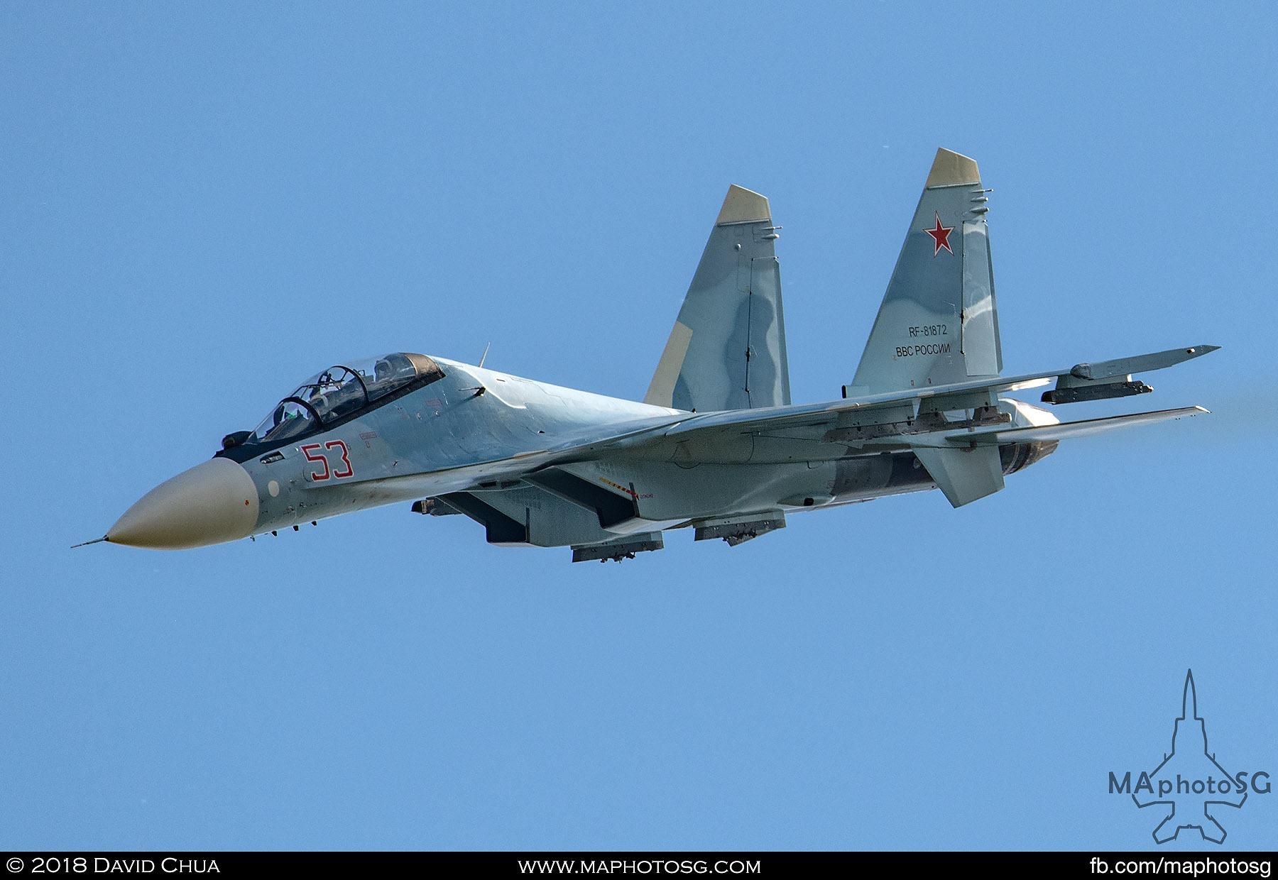 "41. Russian Air Force Su-30sm ""Flanker"" performs a low level fly past"
