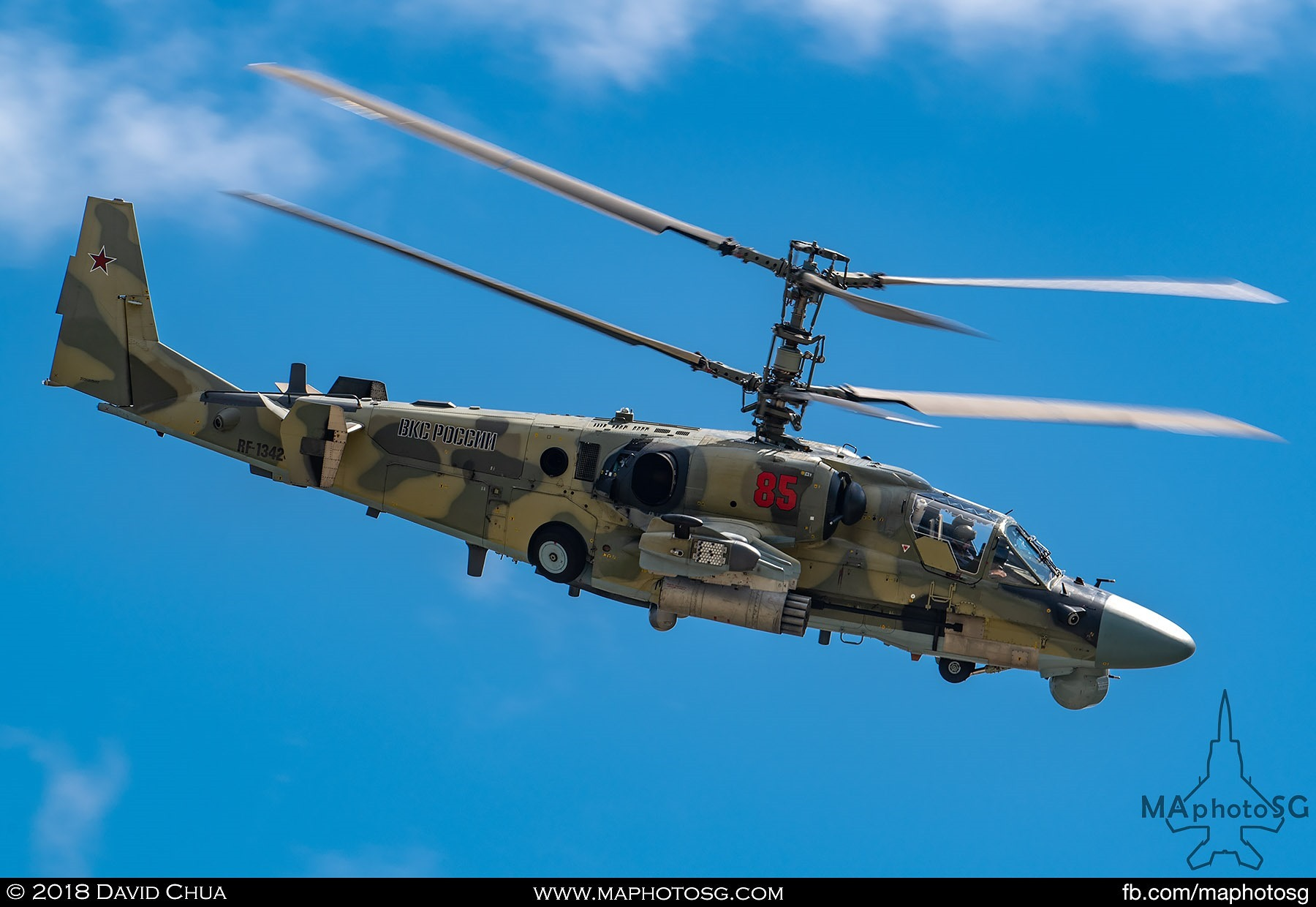 "47. Kamov Ka-52 ""Alligator"" side profile showing the huge 30mm cannon and rocket pod"