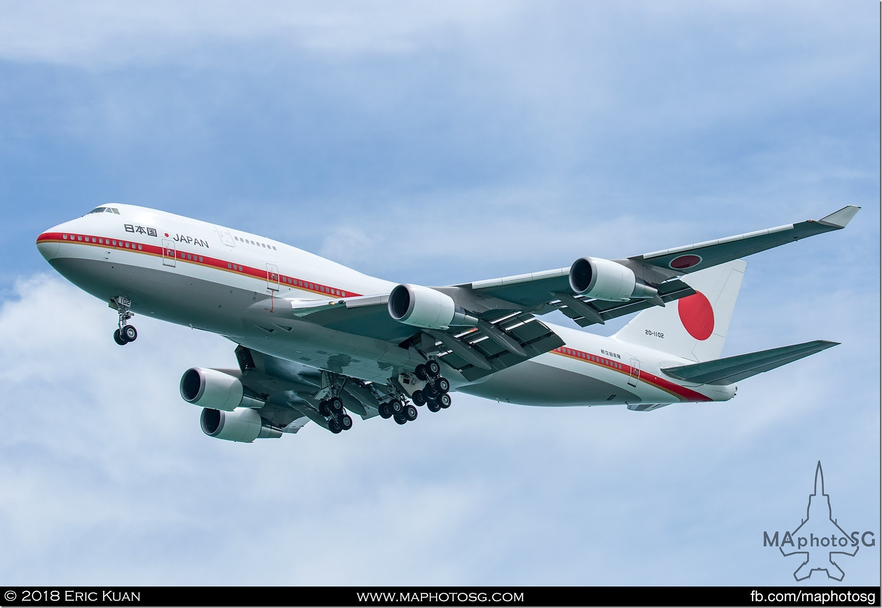 05. Japan Air Force Boeing 747
