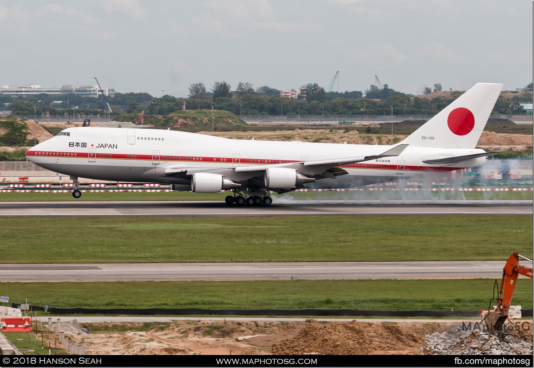 04. Japan Air Force Boeing 747