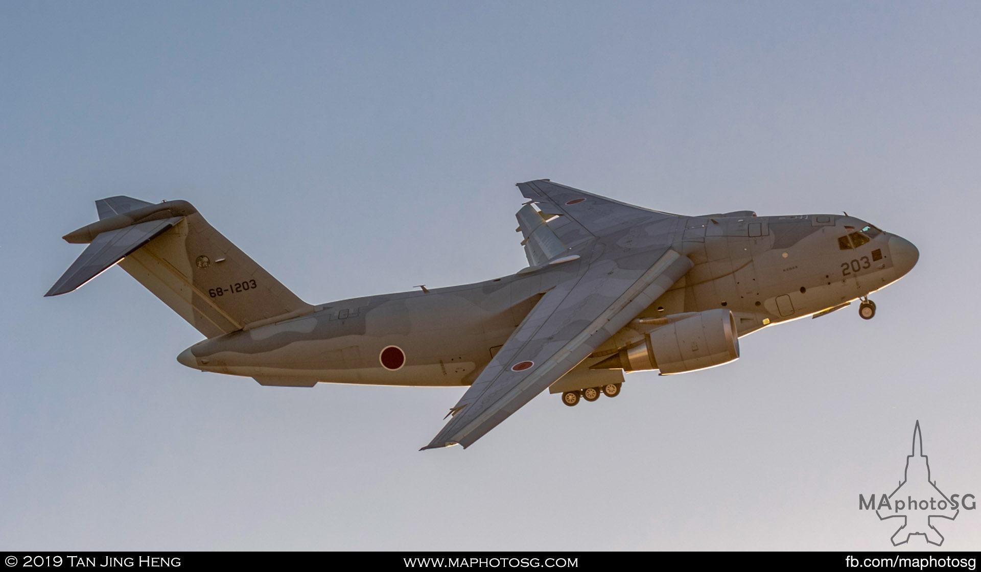 JASDF Kawasaki C-2